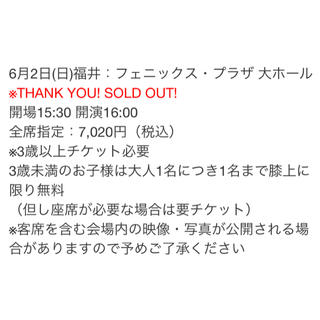 ゴールデンボンバー フェニックス・プラザ(福井)