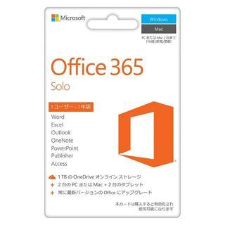 Office(PC周辺機器)