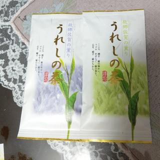嬉野茶 お茶の葉(茶)
