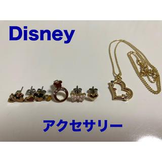 ディズニー(Disney)のDisney☆アクセサリーセット(ネックレス)