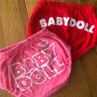 ベビードール(BABYDOLL)の【美品】BABYDOLL  ♡  ブルマ2枚セット(パンツ/スパッツ)