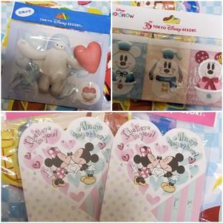 ディズニー(Disney)の【YSY♡♡  様 専用】ディズニーキャラクターグッズ(ノート/メモ帳/ふせん)
