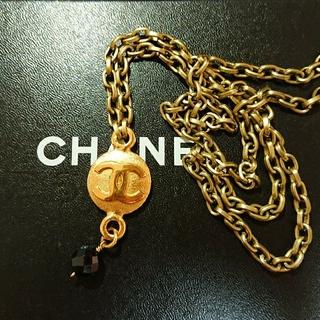 5ba3c28a659c シャネル(CHANEL)のシャネル ヴィンテージ パーツ ペンダント トップ ネックレス付き ココマーク(ネックレス