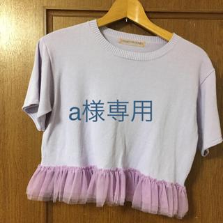 ハニーミーハニー(Honey mi Honey)のa様専用ハニーミーハニー ニット 半袖 ピンク(ニット/セーター)