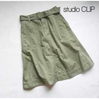スタディオクリップ(STUDIO CLIP)のスタジオクリップwork★カジュアルベイカースカート 膝下丈 カーキ(ひざ丈スカート)