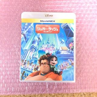 ディズニー(Disney)のシュガーラッシュオンライン(アニメ)