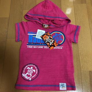 80cm 新品 タグ付き HAUMEA 半袖 Tシャツ(Tシャツ)