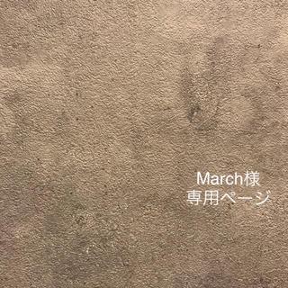 March様 専用ページ(ピアス)