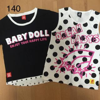 ベビードール(BABYDOLL)のベビードールTシャツ2枚セット☆140(Tシャツ/カットソー)