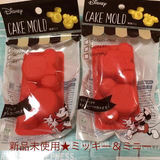 ディズニー(Disney)の新品未使用未開封★シリコンチョコレート型ミッキー&ミニー(調理道具/製菓道具)