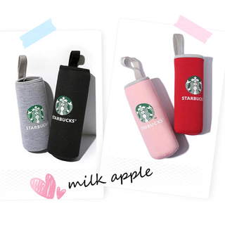 スターバックスコーヒー(Starbucks Coffee)のスターバックス ペットボトルカバー ペットボトルホルダー 4枚セット (タンブラー)
