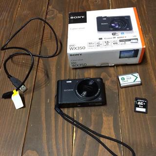 ソニー(SONY)のDSC-WX350 SONY Cyber-shot(コンパクトデジタルカメラ)