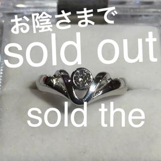 ジュエリーマキ(ジュエリーマキ)のPt900 & 1粒ダイヤモンドリング  #11   used品(リング(指輪))