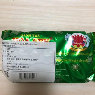 ハス茶 ベトナム(茶)