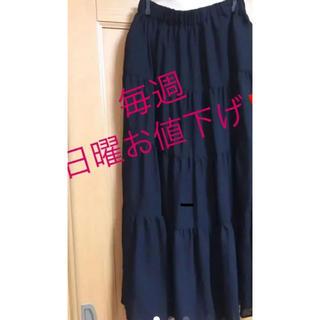 スタディオクリップ(STUDIO CLIP)のstudioclip ロングスカート(ロングスカート)