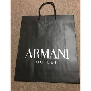 アルマーニ(Armani)の【ARMANI】アルマーニ★ショッパー(ショップ袋)