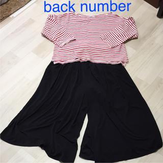 バックナンバー(BACK NUMBER)の Back  number ボーダーボートネックカットソー トップス レッド 赤(カットソー(長袖/七分))