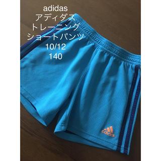 アディダス(adidas)のアメリカ購入 adidas アディダス トレーニング ショートパンツ 140(パンツ/スパッツ)