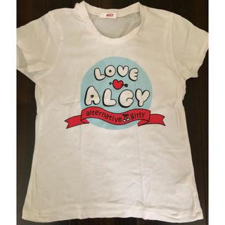 アルジー Tシャツ 140センチ(Tシャツ/カットソー)