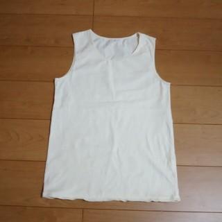 ベルメゾン(ベルメゾン)のマタニティ、授乳服インナー タンクトップ Lサイズ(マタニティトップス)