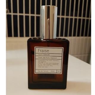 オゥパラディ(AUX PARADIS)のオゥパラディフレーズ30ミリ(香水(女性用))