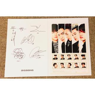 ビッグバン(BIGBANG)のBIGBANG 記念切手(アイドルグッズ)