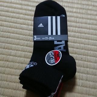 アディダス(adidas)の【23-25㎝新品】アディダス adidas ソックス 三足 くつ下(靴下/タイツ)