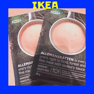 イケア(IKEA)のIKEA ALLEMANSRÄTTEN クリームソースミックス (調味料)