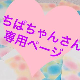 名前ポエム  専用ページ(アート/写真)