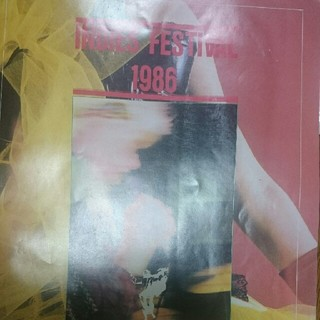 1986 インディーズフェスティバル パンフレット(ミュージシャン)