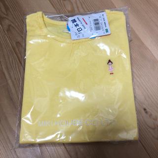 ミキハウス(mikihouse)のミキハウス リーナ 長袖 100cm(Tシャツ/カットソー)