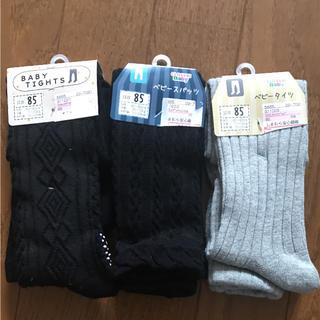 シマムラ(しまむら)のベビータイツ ベビースパッツ リブタイツ 85 レギンス(靴下/タイツ)