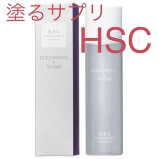 アリミノ(ARIMINO)のHSC 塗るサプリ クレンジング(クレンジング / メイク落とし)