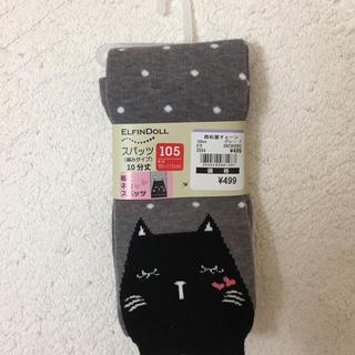 レギンス 猫柄(パンツ/スパッツ)