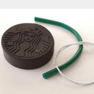 スターバックスコーヒー(Starbucks Coffee)のリユーザブルストロー(タンブラー)