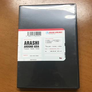 嵐 - AAA 嵐 DVD