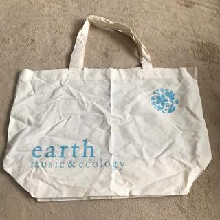 アースミュージックアンドエコロジー(earth music & ecology)のearth music & ecology  ミニポーチとエコバッグ(エコバッグ)