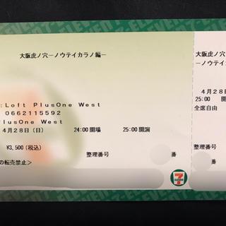 4/28 薫 DIR EN GREY 大阪虎ノ穴-ノウテイカラノ編-