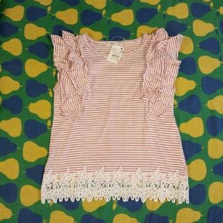 エムピーエス(MPS)のMPS ボーダー裾レースTシャツ 140㎝(Tシャツ/カットソー)