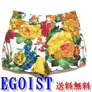 エゴイスト(EGOIST)の【値引き中】 EGOIST ★ボタニカル ショートパンツ(ショートパンツ)