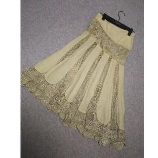セタイチロウ(seta ichiro)のセタイチロウ レア高価なモードスカート(ロングスカート)