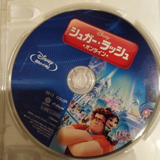 Disney - シュガーラッシュオンライン ブルーレイ専用