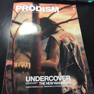 アンダーカバー(UNDERCOVER)のPRODISM  undercover(ファッション)