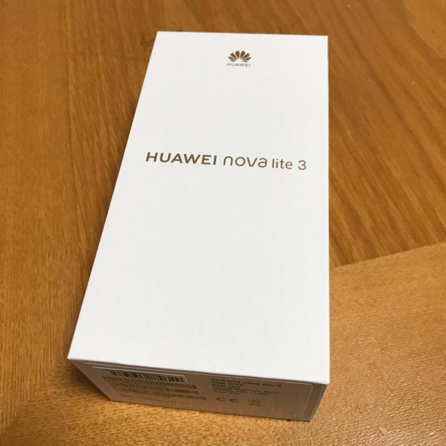 SIMフリースマホ huawei nova lite3 スマホ/家電/カメラのスマートフォン/携帯電話(スマートフォン本体)の商品写真