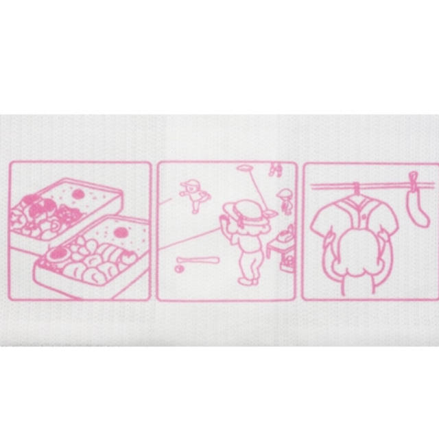 広島東洋カープ(ヒロシマトウヨウカープ)のカープピンクリボン かあさんユニホーム スポーツ/アウトドアの野球(応援グッズ)の商品写真