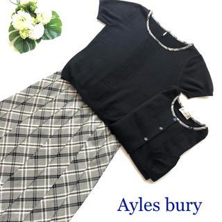 アリスバーリー(Aylesbury)の新品☆アリスバーリー*アンサンブル*スカート セット♪(セット/コーデ)
