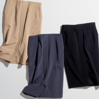 デミルクスビームス(Demi-Luxe BEAMS)の専用♡BEAMS×三尋木奈保さんコラボスカート(ひざ丈スカート)