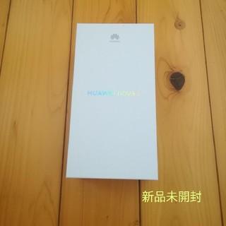 アンドロイド(ANDROID)のHUAWEI nova 3  black 新品未開封(スマートフォン本体)