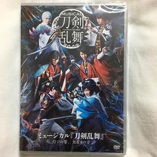 刀剣乱舞ミュージカル DVD