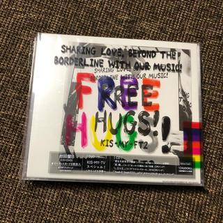 キスマイ  FREE HUGS 初回 B(ポップス/ロック(邦楽))